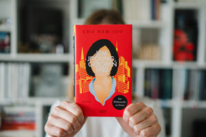 """Bild von dem Buch """"KIm Jiyoung, geboren 1982"""""""